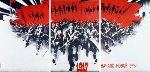 russian-revolution-audition-poster