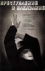 Crime_and_Punishment_(1970_film)